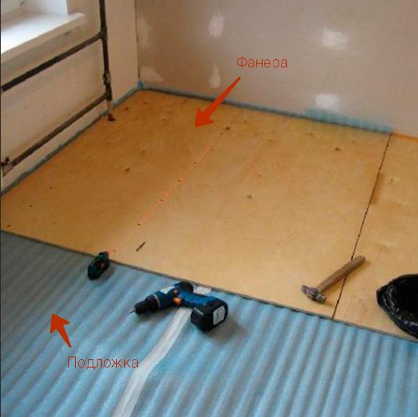 Как сделать ремонт деревянного пола 79